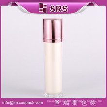 srs round shape white body night face cream cosmetic body lotion bottle