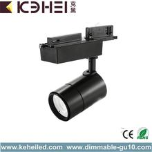 COB Black 18W LED Track Lights 3000K
