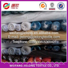20*16 высокое качество хлопок саржа ткани в Changyi