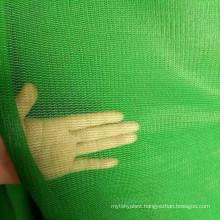 Dust proof construction netting/fir proof scaffolding safety net