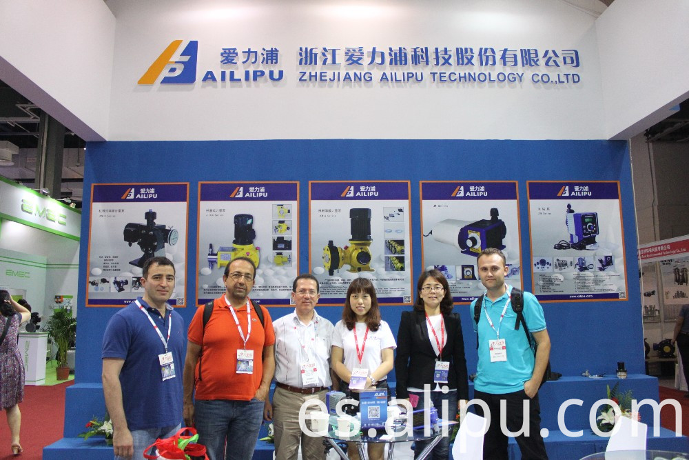 dosing pump exhibition