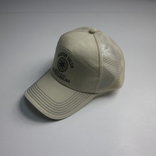 7 panel ekran baskı Mesh Cap