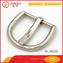 Vente en gros mode 2015 accessoires en cuir décoration en métal D0258