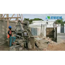 500L portable concrete mixer self loading
