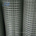 OEM PVC Coated And Hot Galv. Welded Wire Fence Panel