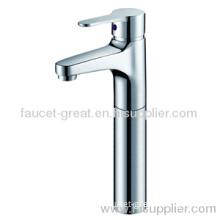 Fashionable High Basin Mixer Gl6411