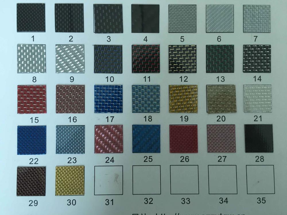 colorful fiber carbon plates frame