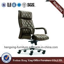 Meeting Chair / Visitor Chair / Mesh Chair