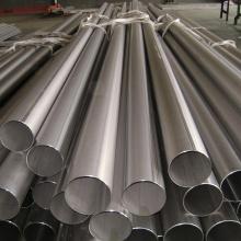 Conventional titanium alloy tube