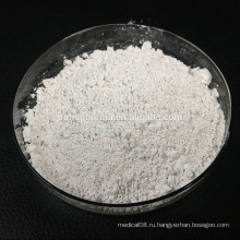 Bendazol Powder 621-72-7 Dibazol Dibazolum Лучшая цена