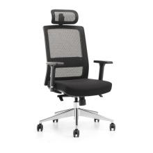 X3-53A-MF Mesh retour Ergonomique chaise de bureau photos entrée de données de travail