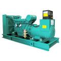Generador diesel 220kw 300 kVA de la prueba de sonido 220V