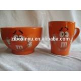 ZIBO XINYU XY-974 a Set of Green Color Glazed Ceramic Mug and Bowl