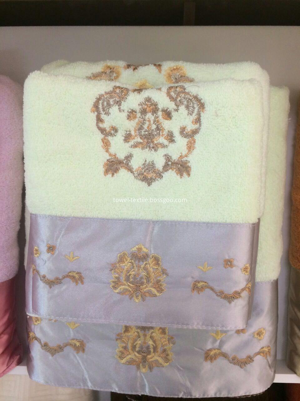 Cotton Fingertip Towel