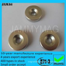 D25d5H3.5 magnetic head screw