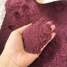 ผงสีผง NPK Series Water Soluble Fertilizer