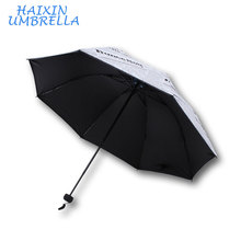 7-Eleven Modern Literary and Artistic Style Newspaper Semi-Sex Micro UV Umbrella Wholesale Alibaba