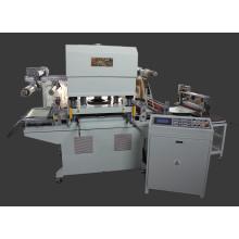 Машина для обработки резины
