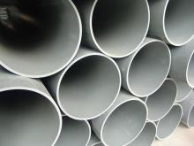 Agricultural Resistance UPVC pipe