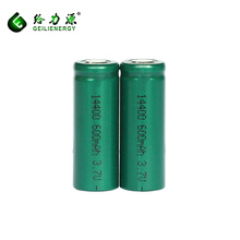 Оптовая 14400 аккумуляторная литий-ионная аккумуляторная батарея 3.7 V Li-Иона 600mah литиевая батарея