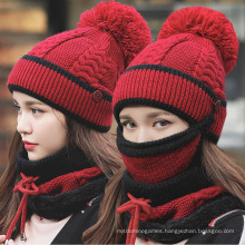 Knitted Plush and Thickened Warm Cycling Ear Protector Woolen Hat Neck Mask Three-Piece Set