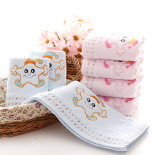 Serviette de toilette Adorable Starfish Terry Kids