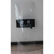 Polisen Anti sköld