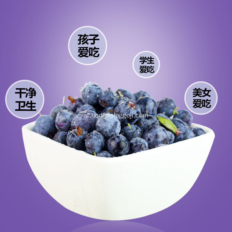 Sweet Nature Health Blue Berry