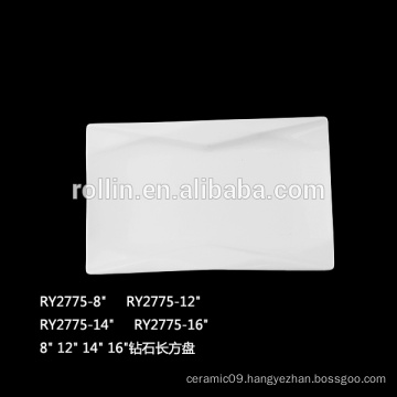 Porcelain rectangular plain serving Plate