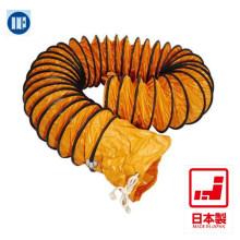 Flexible retardante de llama espiral PVC conducto manguera. Hecho en Japón por el plástico marina nacional (manguera portable del acondicionador de aire)