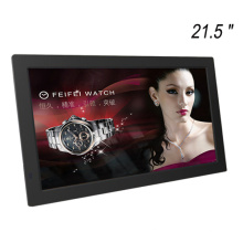 Auto playback and loop 21.5 inch ads digital photo frame