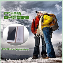 5000mAh Power Bank Solar Charger with LED for Mobile Phone (SC-1688)