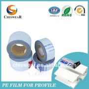 Surface Protecting China Plastic Products Factory, Anti scratch,Easy Peel