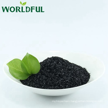 Sargassum ascophyllum nodosum seaweed extract, supply flake of seaweed extract