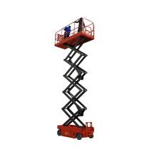 Plataforma de tijera móvil hidráulica de 12 m Plataforma elevadora autopropulsada Ascensores eléctricos para hombre