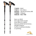 7075 Aluminum Hiking Sticks