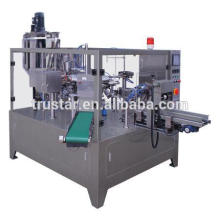 Ротационная печатная машина для мешков с застежкой-молнией
