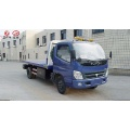 Top selling model Dongfeng wrecker towing truck,4x2 tow wrecker truck 5 ton