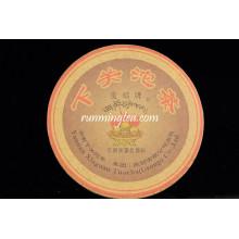 Chinese Puer Brick Natural Reducer les graisses Thé