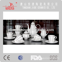 new design hign quality microwavable fne bone china porcelain ceramic tea coffee set gift