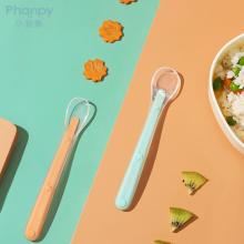 Новейшие детские товары Smart Spoon Korean For Kids