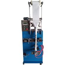 Máquina ultrassônica automática de enchimento de carvão de venda quente