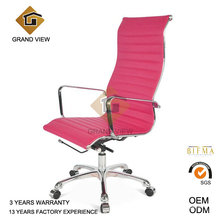 Hot Selling Executive Chair (GV-OC-H306)