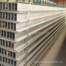 steel h beams price/used steel h beam/h beam iron