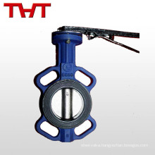 wafer type cast iron lt double stem butterfly valve gear