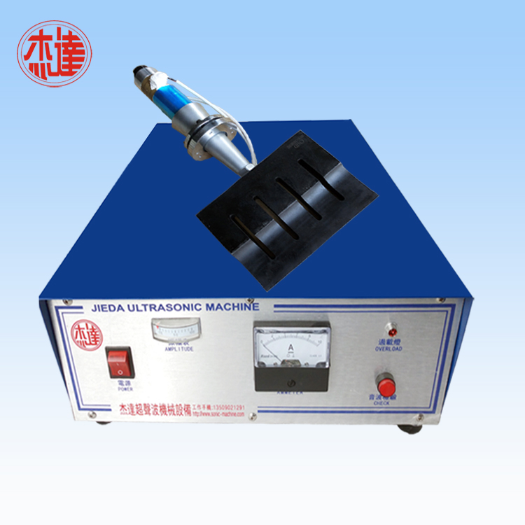 Ultrasonic generator for welding machine