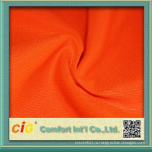 Polyester Tricot Fabric For Reflective Safety /Jersey Clothing