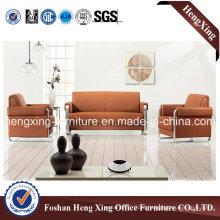 Hengxing Office Imported Leather Durable Sofa