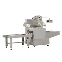 Auto Modified Atmosphere Packaging Machine (RZ-MAP-150B)