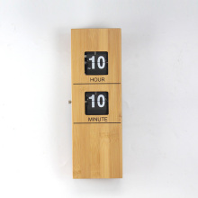 Erect Cuboid Wooden Flip Clock
